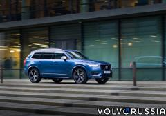 All New XC90 R-Design